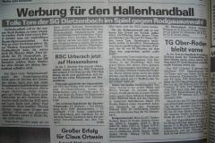 1979-10-23(2)
