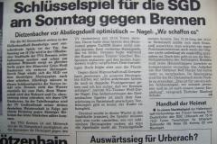 1980-03-07(3)