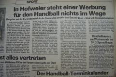 1980-04-25(1)